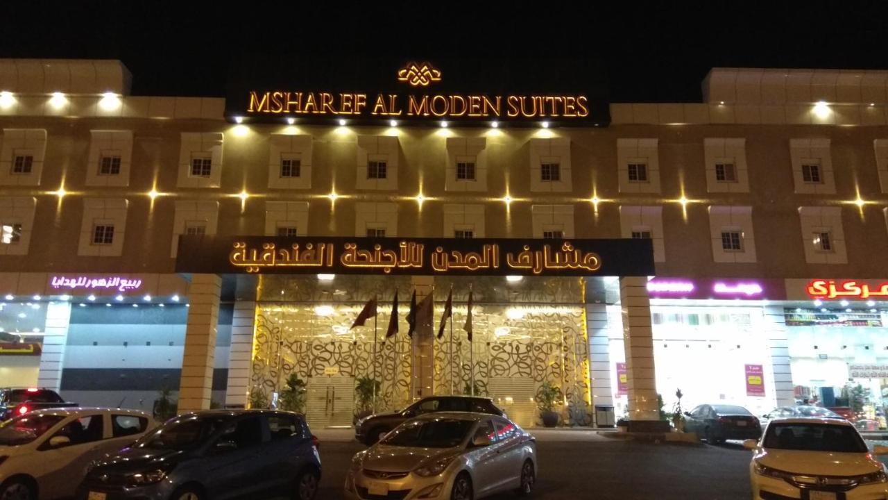Апарт-отель  Masharef Al Modon Hotel Suites