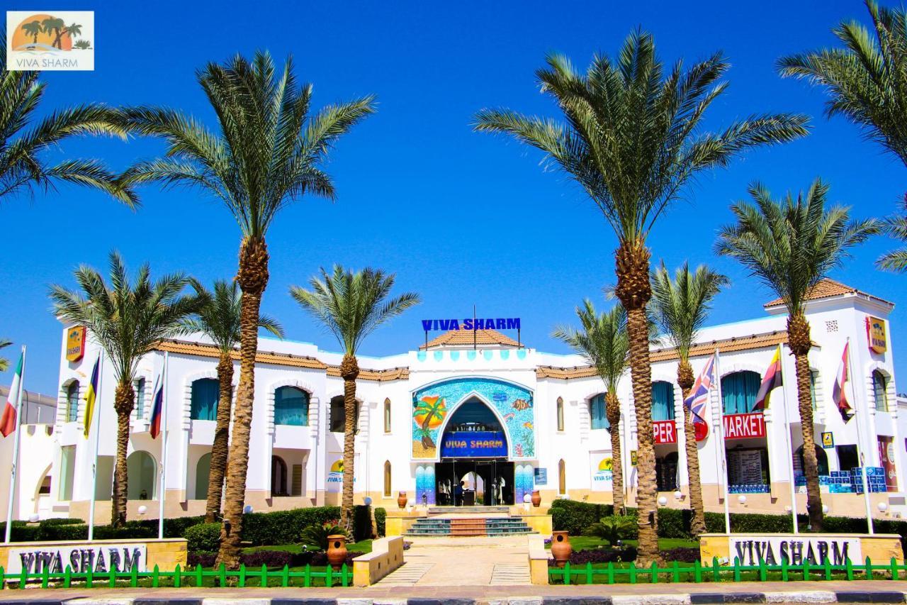 Resort Viva Sharm Sharm El Sheikh Egypt Booking Com