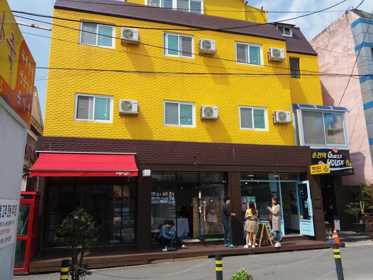 Гостевой дом  Suncheon Station Guest House