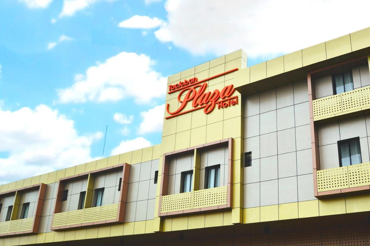 Отель  Tacloban Plaza Hotel  - отзывы Booking