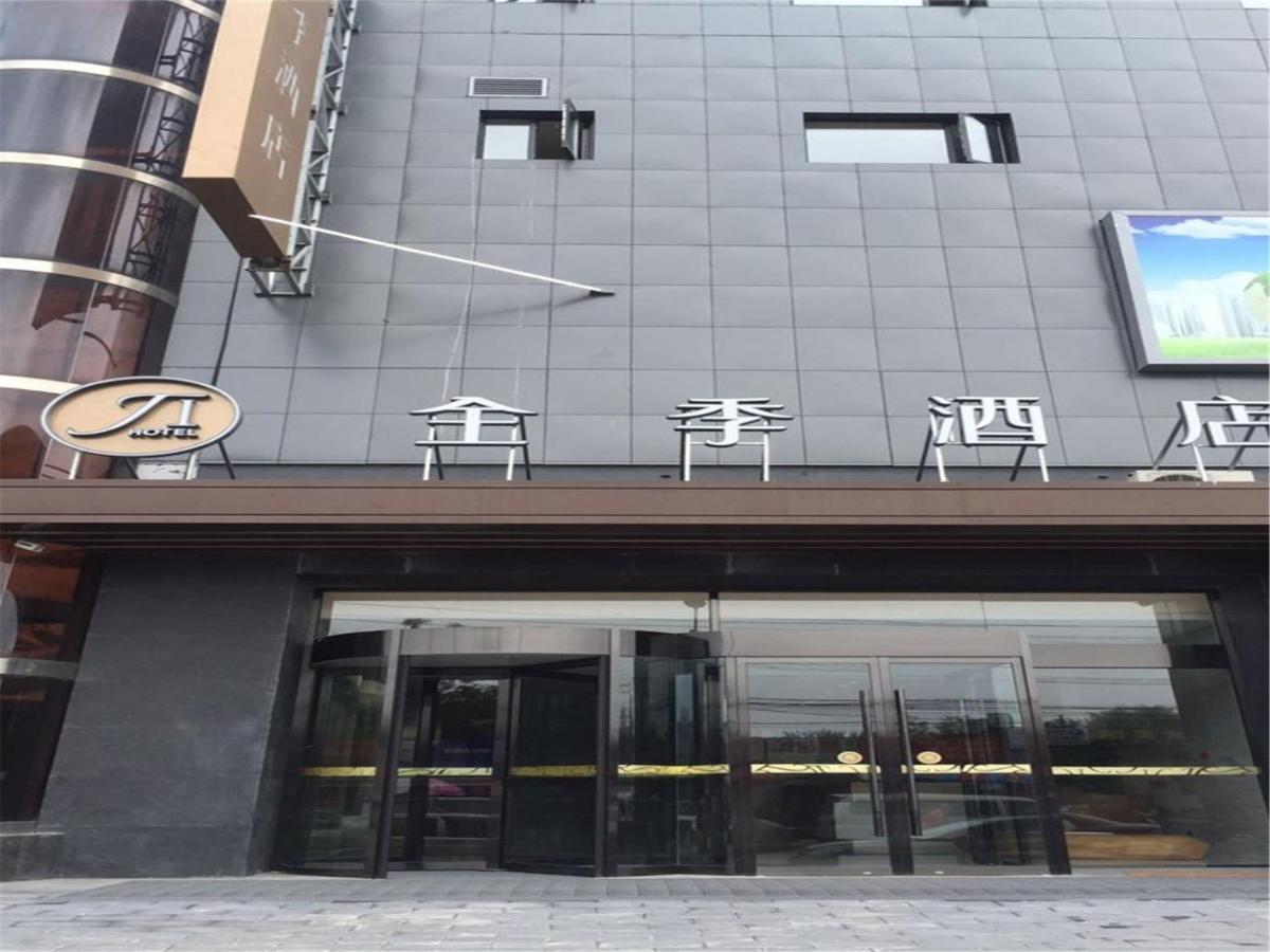 Отель  Отель  JI Hotel Beijing Chaoyang Park