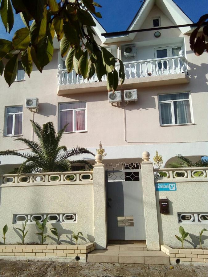 Гостевой дом Guest House Bereg Morya