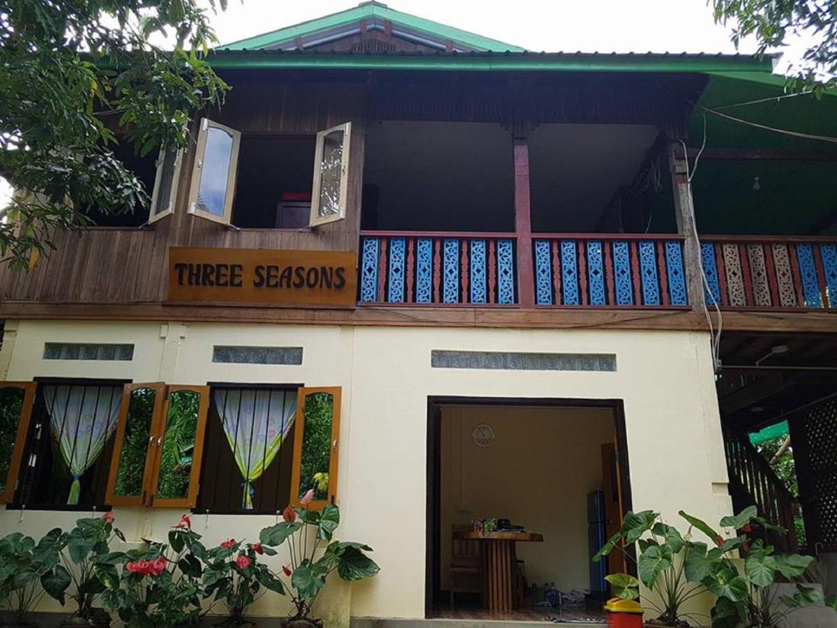 Гостевой дом  Three Seasons Guest House