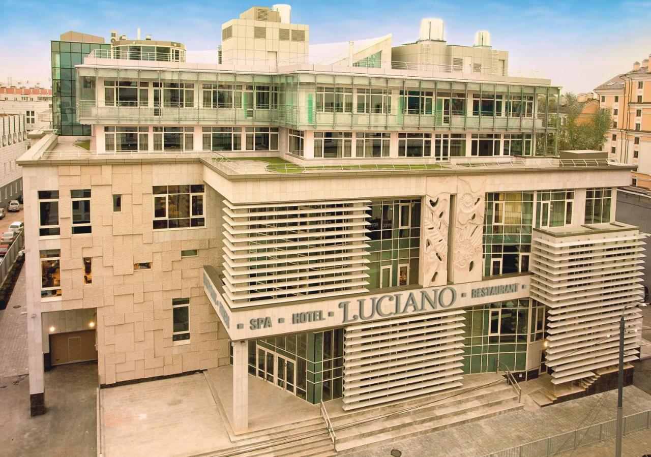 Отель  СПА Комплекс Лучано  - отзывы Booking