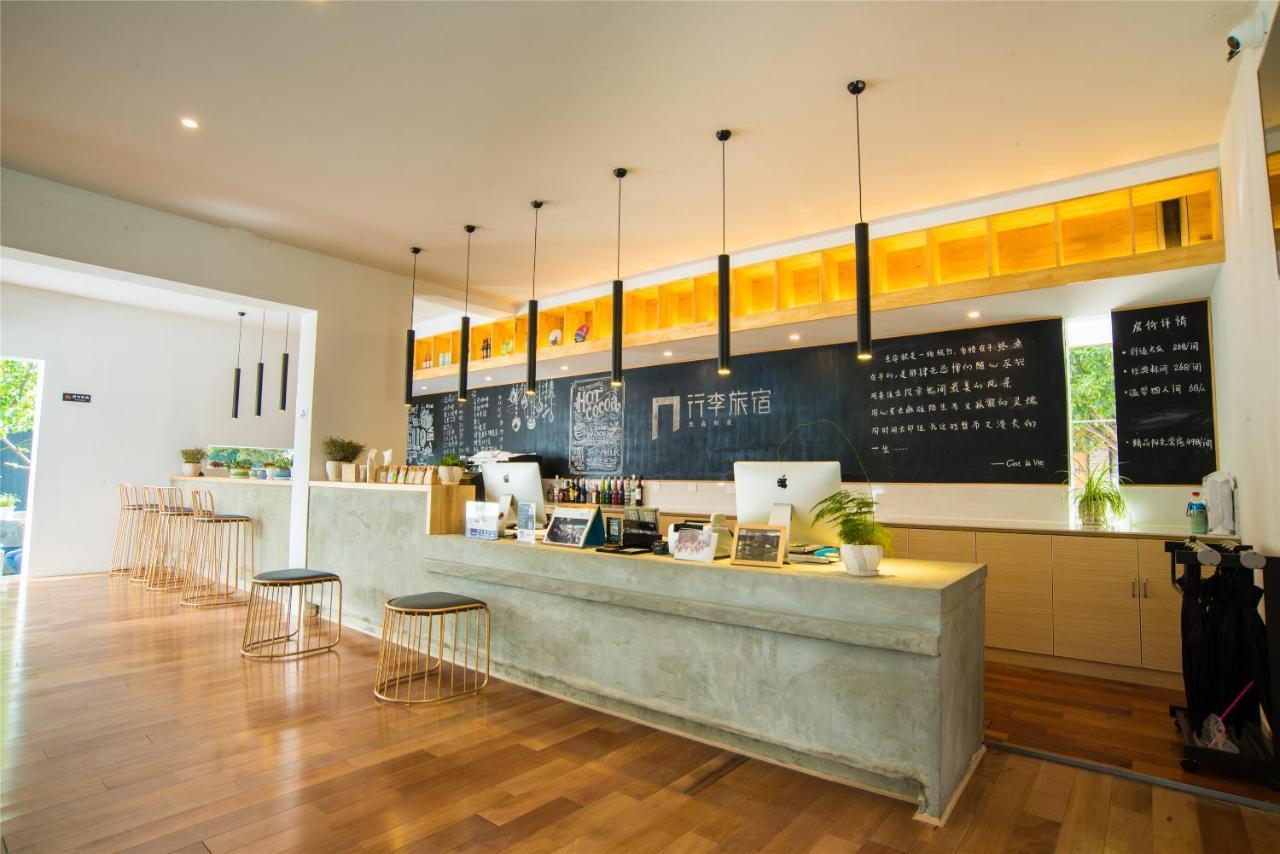 Отель  Lijiang Shuhe Travelling Hotel  - отзывы Booking