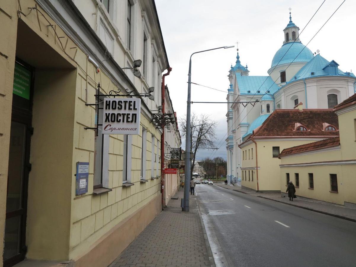 Хостел  Hostel Sarmatia