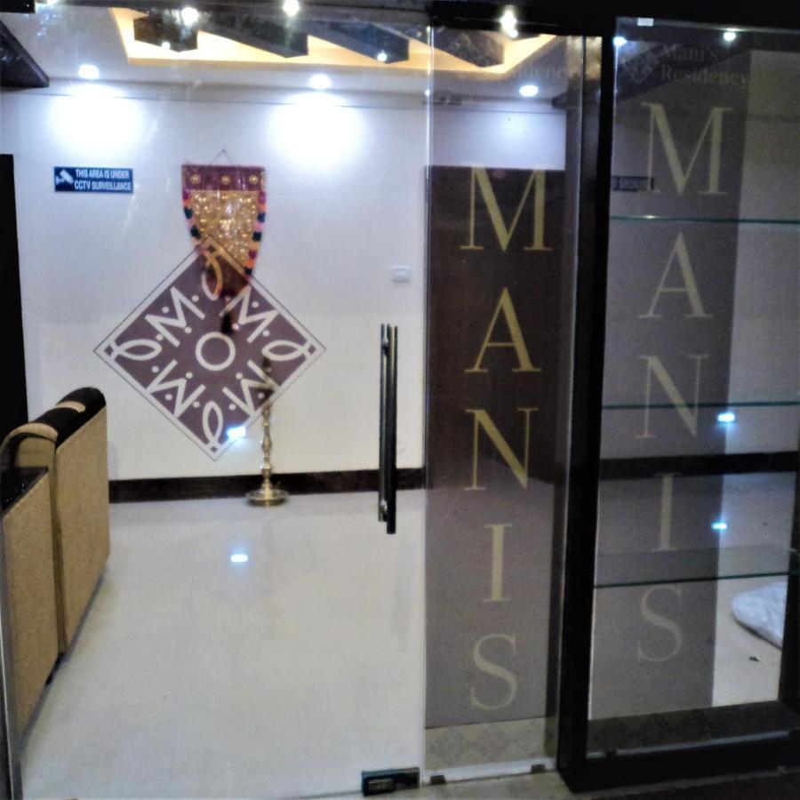 Отель  Отель  Mani's Residency