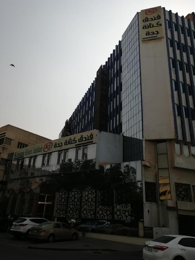 Отель  Kenanah Jeddah Hotel  - отзывы Booking