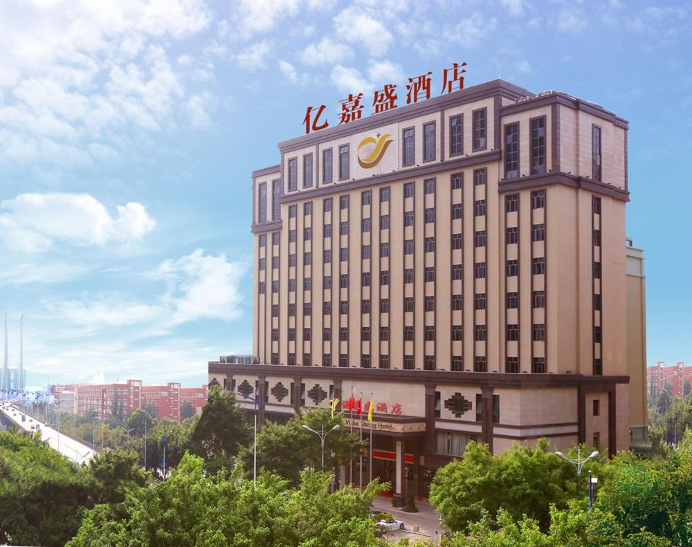 Отель  Отель  Yi Jia Sheng Hotel Huizhou