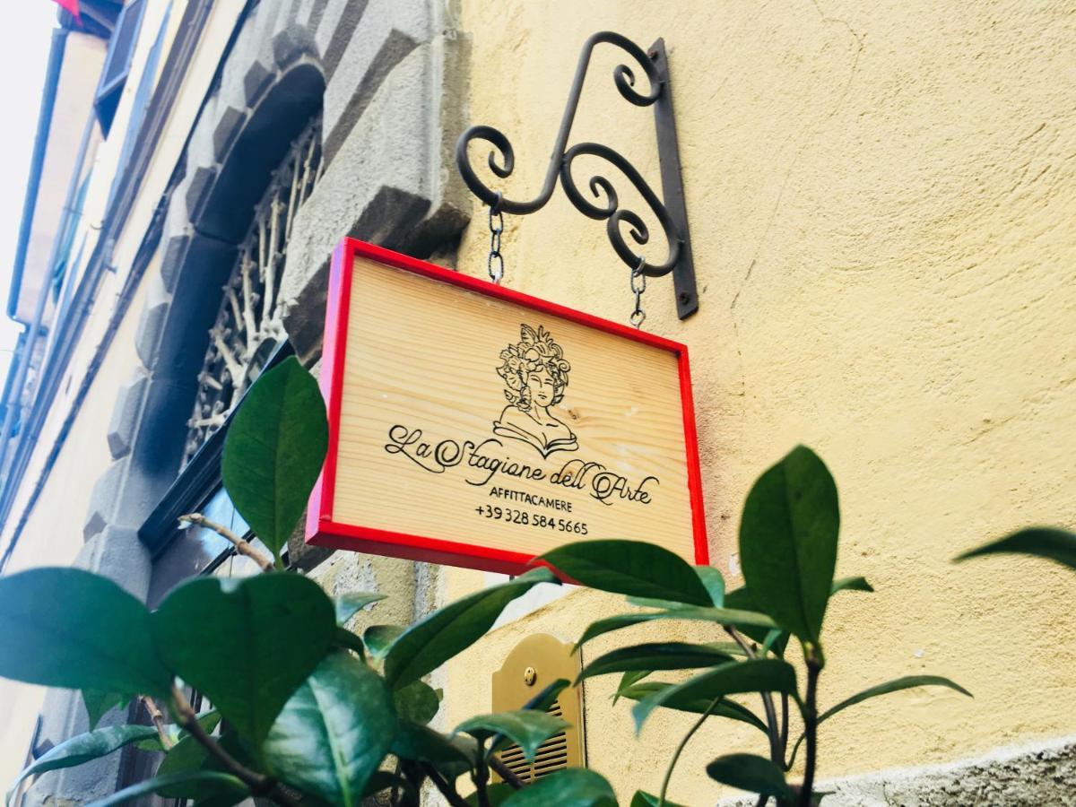 Проживание в семье La Stagione dell'Arte - отзывы Booking