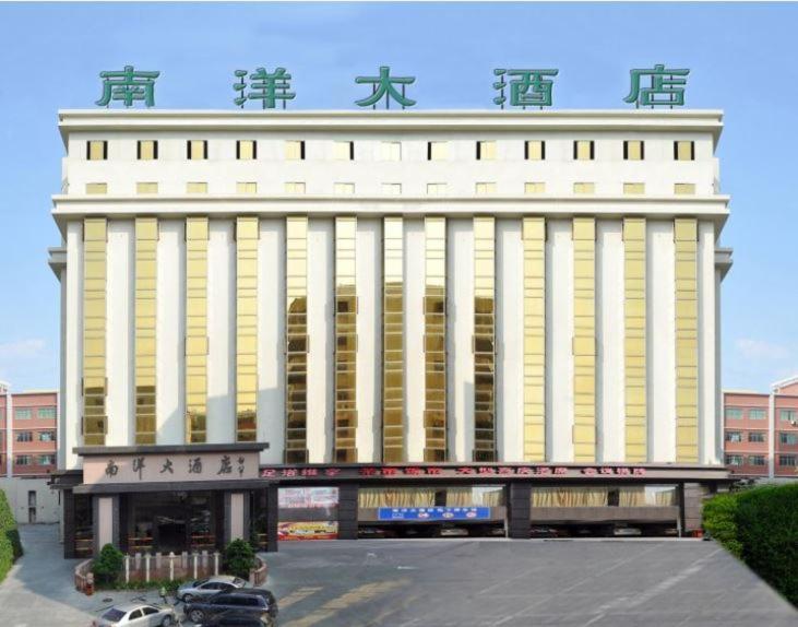 Отель  Отель  Huizhou Nanyang Hotel