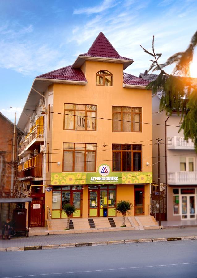 Отель Minsk Hotel