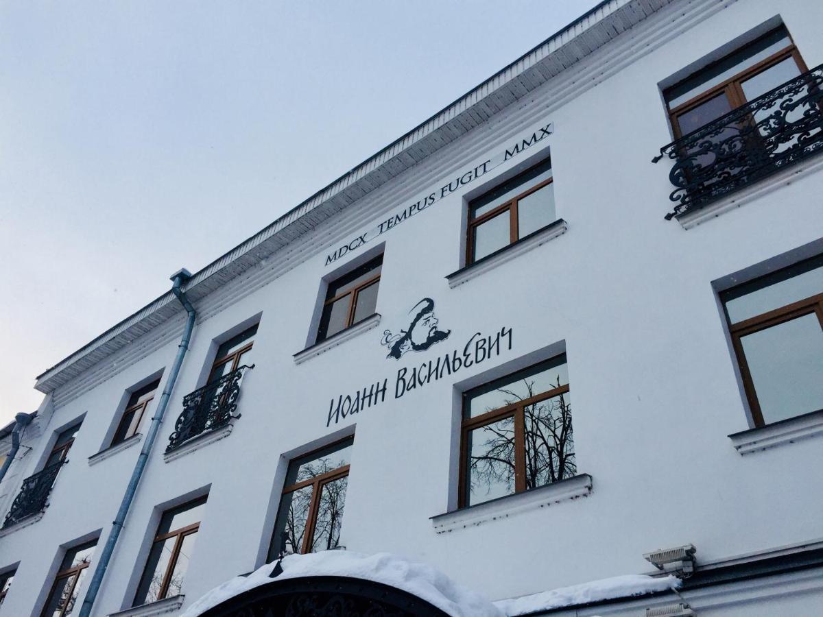 Отель  Бутик-отель