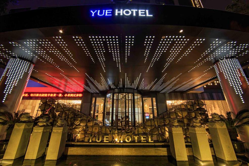 Отель  Wuhan Yue Hotel  - отзывы Booking