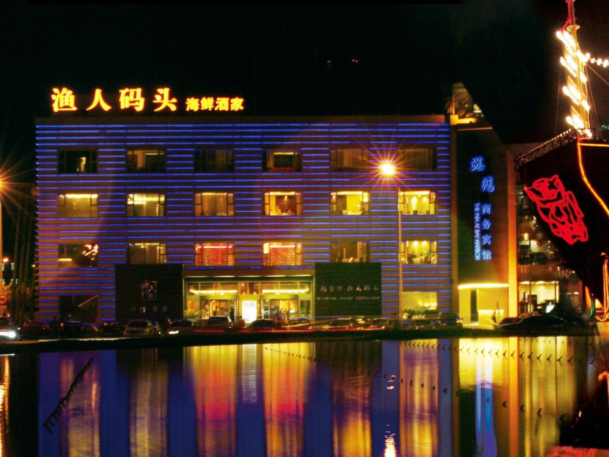 Отель  Отель  The Inn At Bay Harbor Dalian