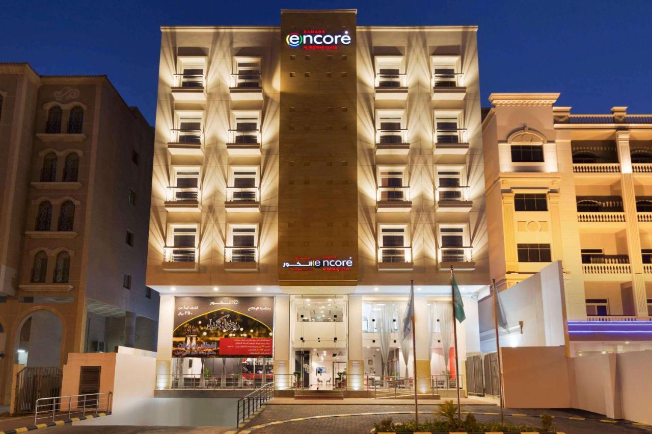 Отель  Ramada Encore Al Khobar Olaya  - отзывы Booking