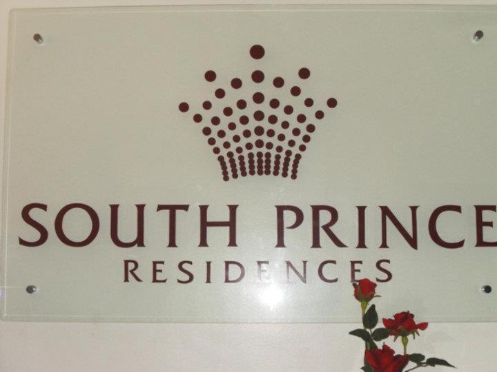 Мини-гостиница  Мини-гостиница  South Prince Residences And Inn
