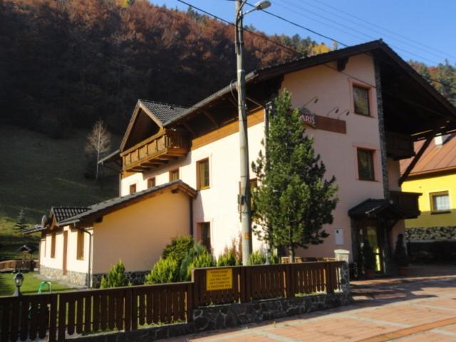 Гостевой дом  Penzion Eka