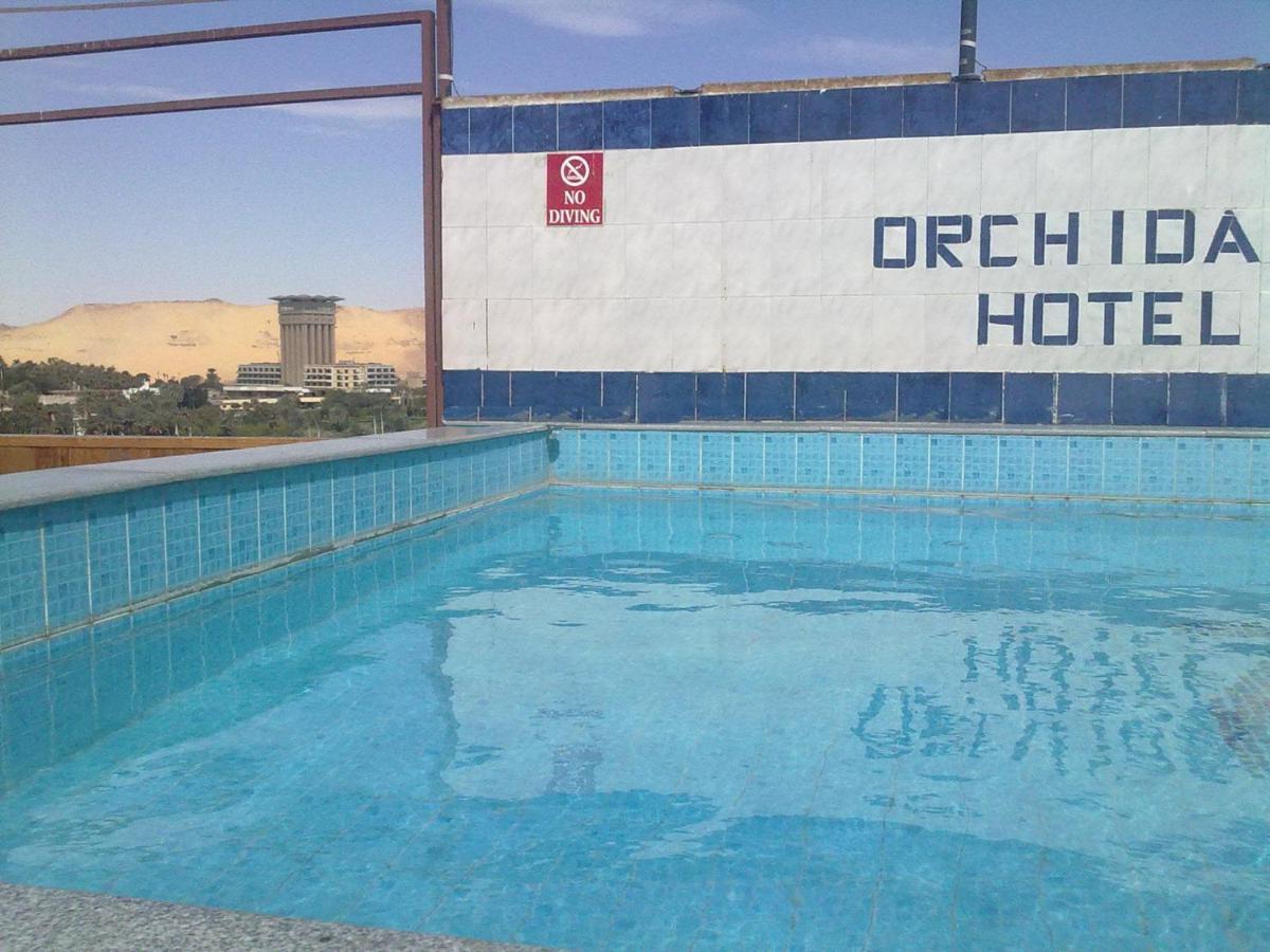 Отель  Отель  Orchida St. George Hotel