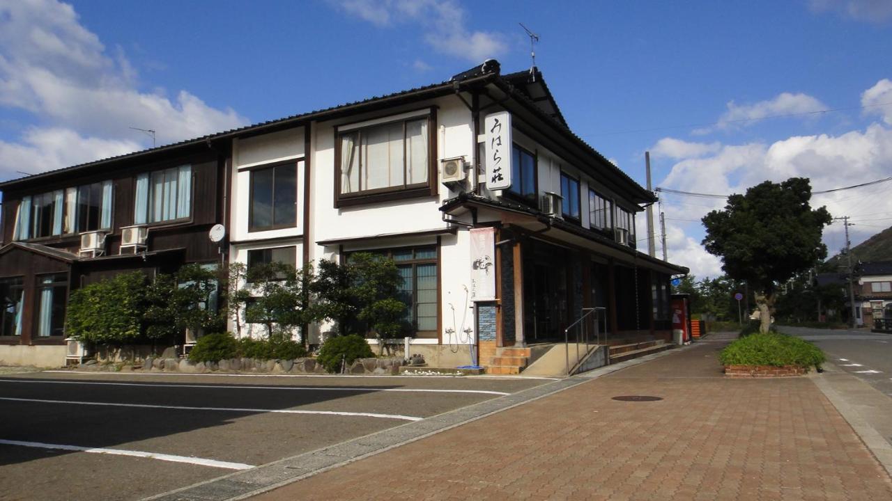 Рёкан  Miharaso  - отзывы Booking