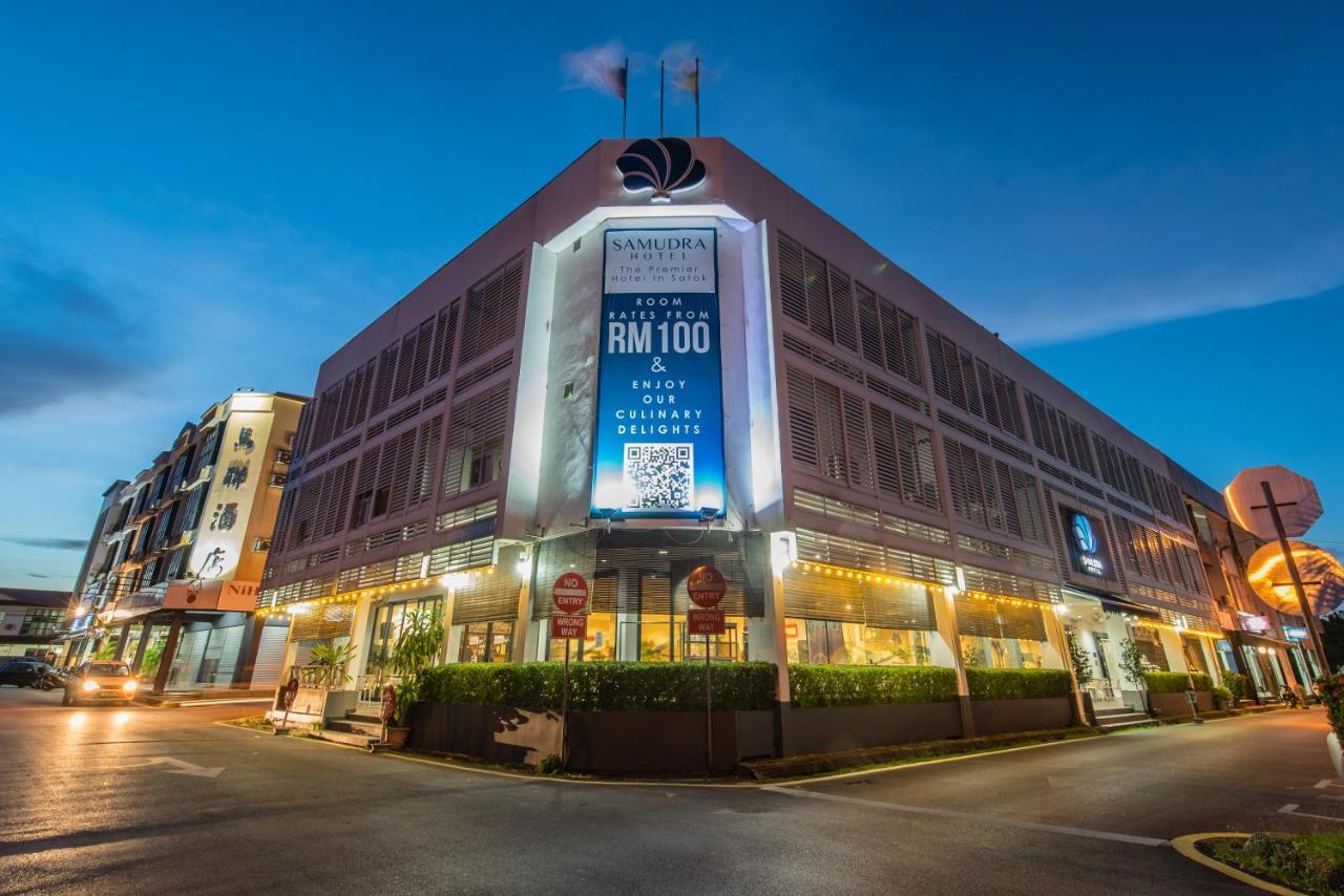 Samudra Hotel Kuching, Malaysia - Booking.com