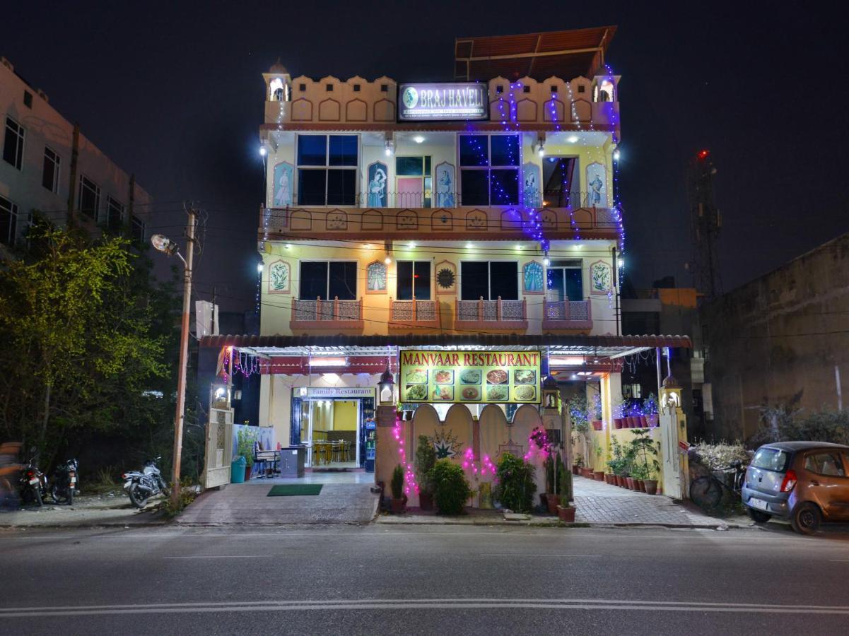 Отель  Hotel Braj Haveli  - отзывы Booking