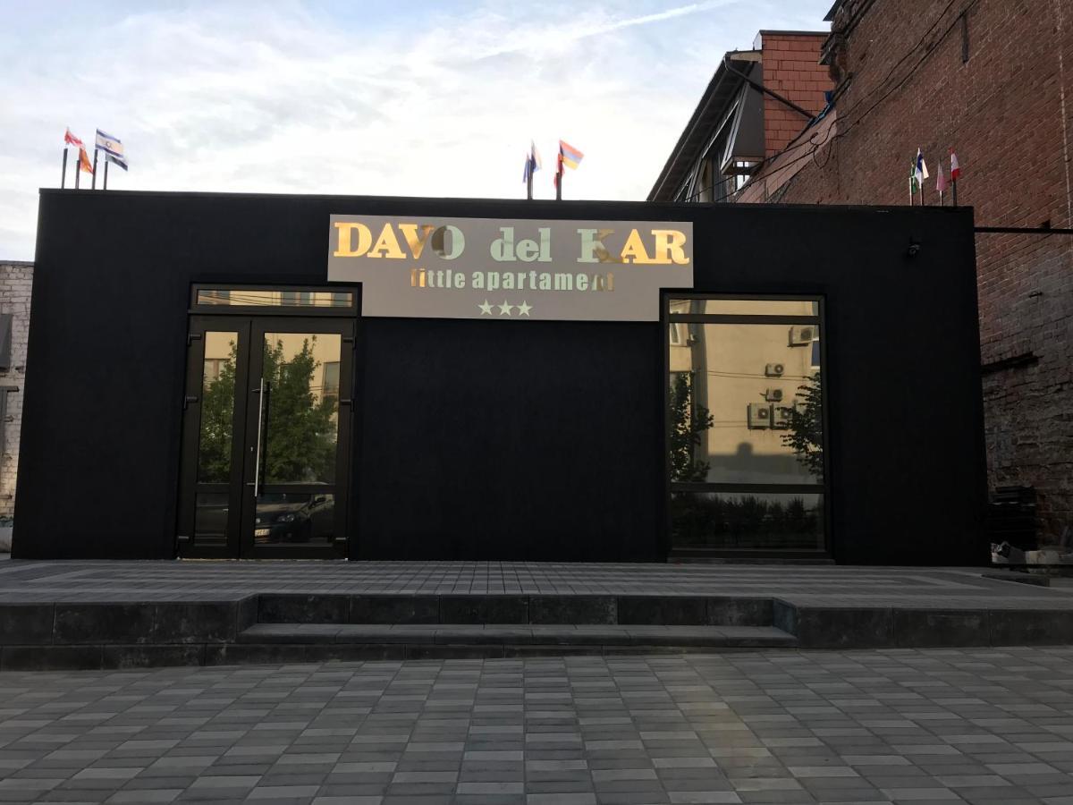 Мини-гостиница  Mini-Hotel DAVO del KAR  - отзывы Booking