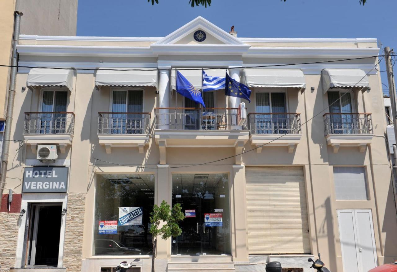 Отель  Отель  Hotel Vergina