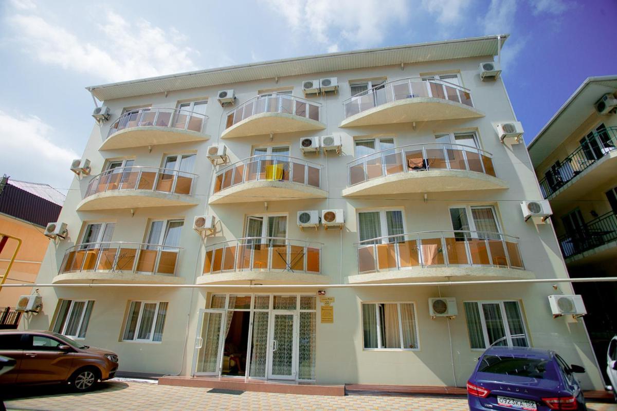 Гостевой дом  Rostislav Guest House  - отзывы Booking