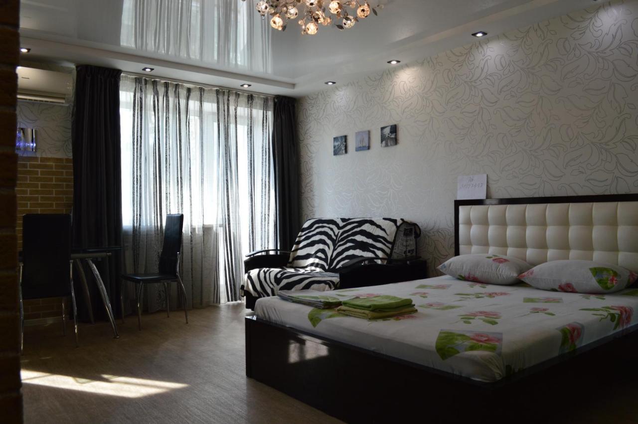 Апартаменты/квартира  Апартаменты на Коммунистической 54  - отзывы Booking