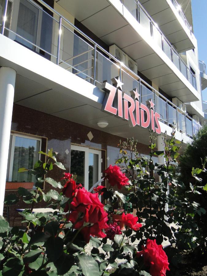 Гостевой дом  Ziridis