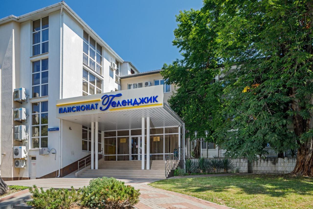 Курортный отель  Пансионат Геленджик