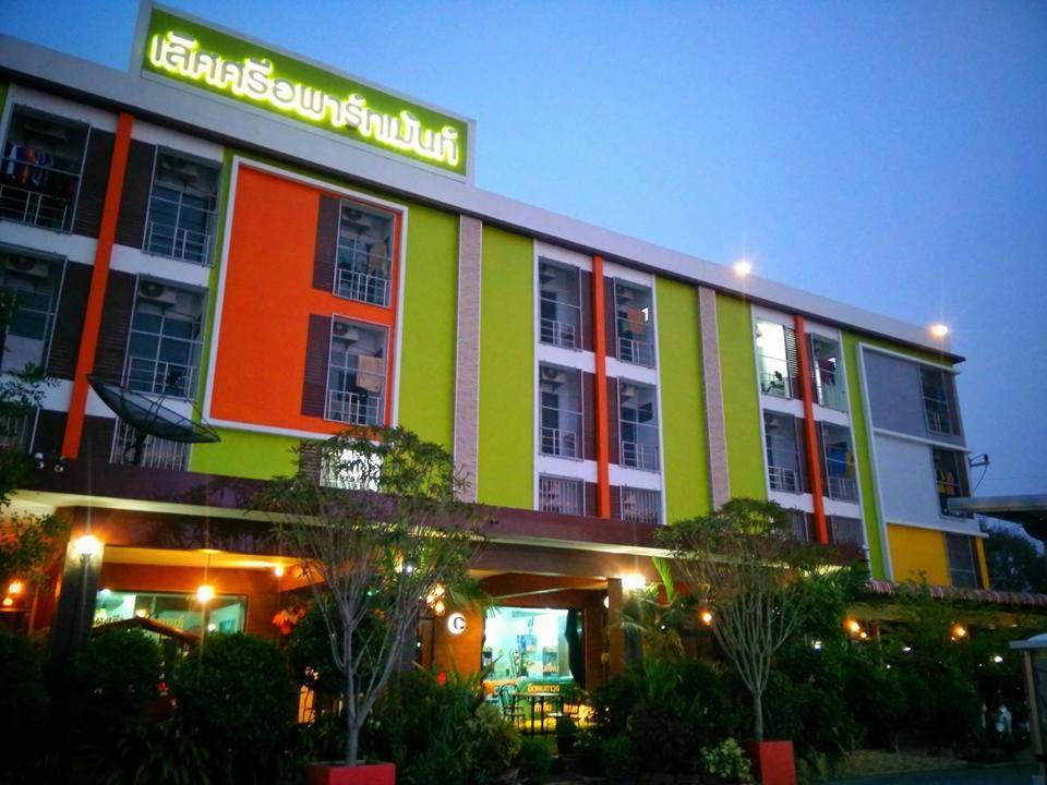 Мини-гостиница  Lert Sri Hotel  - отзывы Booking
