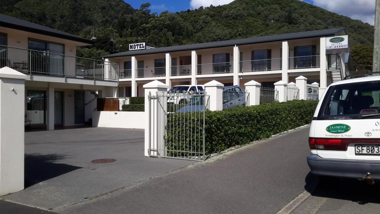 Мотель  Jasmine Court Motel  - отзывы Booking