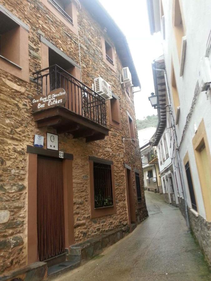 Загородный дом  Casa Rural El Chorritero