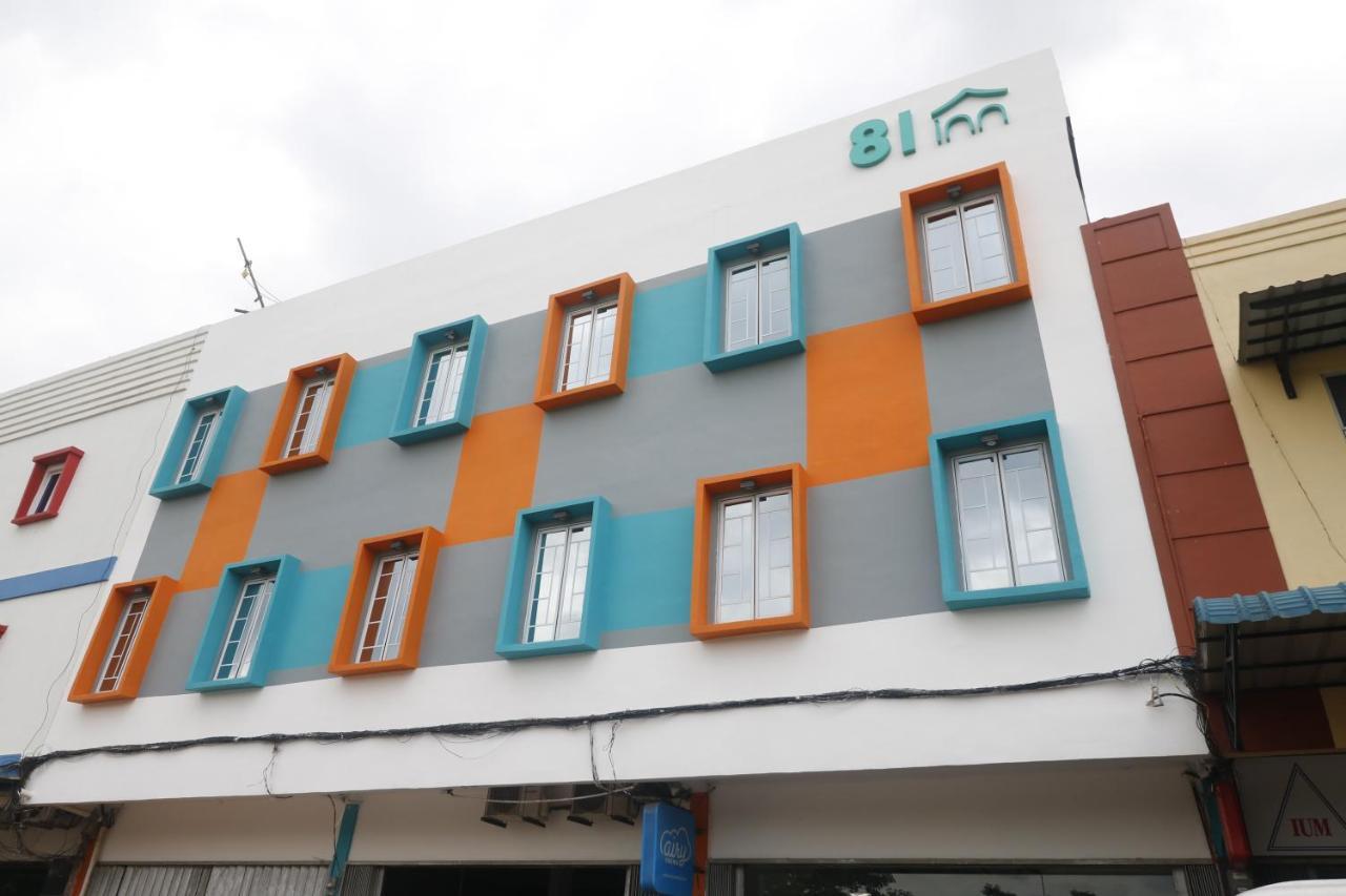 Отель  Отель  RedDoorz @ Batu Aji Batam