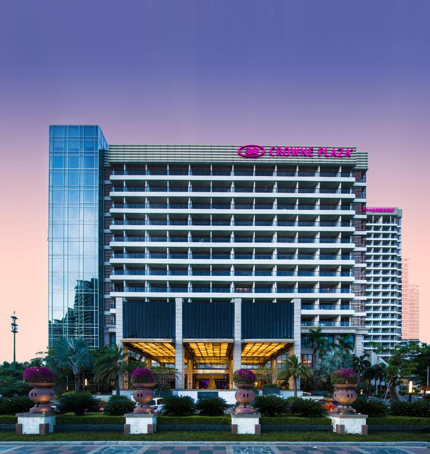Отель  Holiday Sanya City Center  - отзывы Booking
