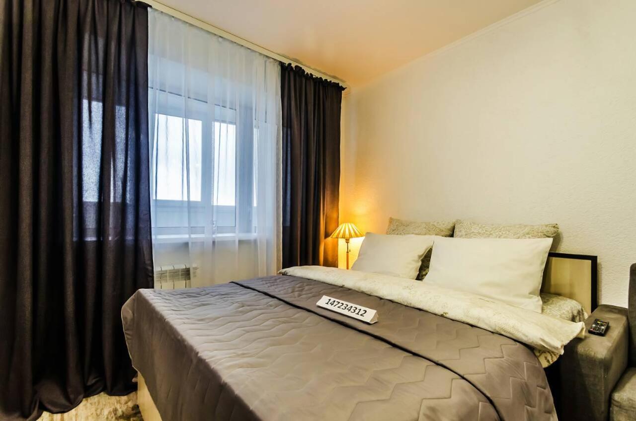 Апартаменты/квартира  Апартаменты с прекрасным видом.  - отзывы Booking