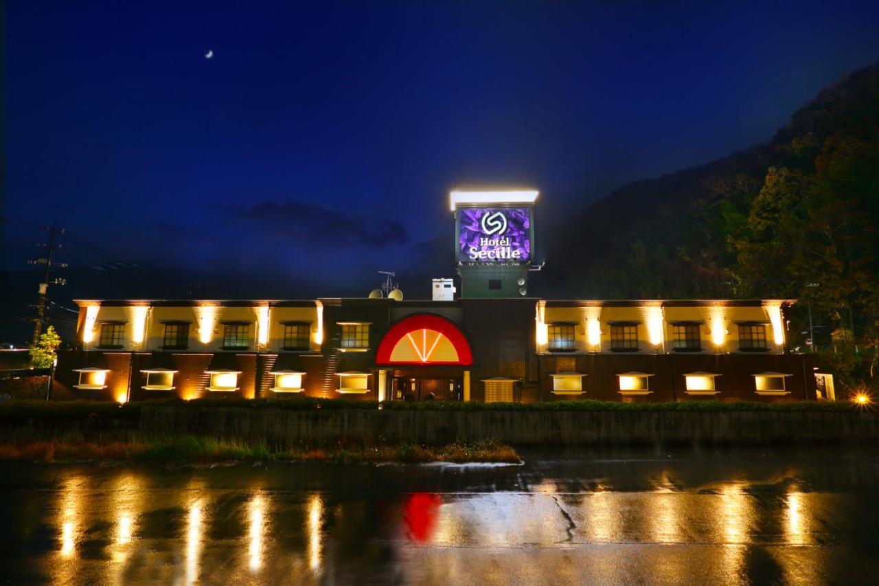 Отель для свиданий  Hotel Secille (Adult Only)