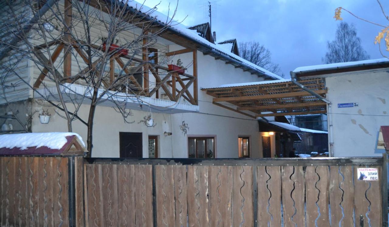 Гостевой дом  Карпатський Дуб  - отзывы Booking