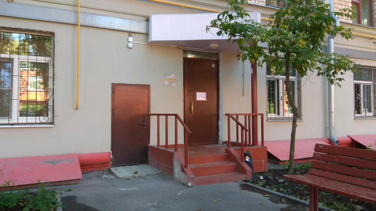 Хостел Hostel Lana - отзывы Booking
