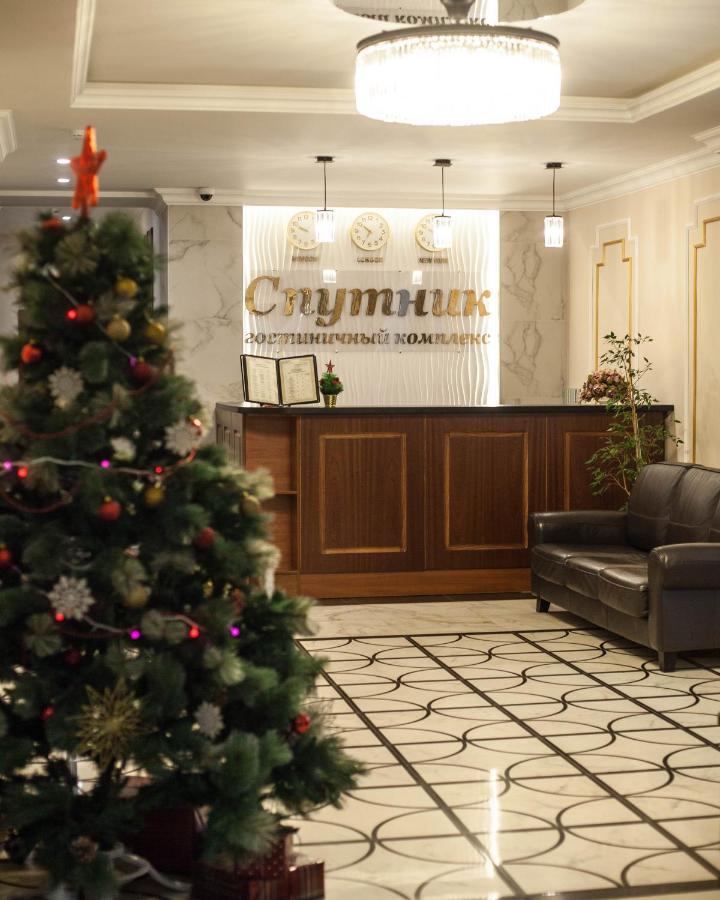 Отель  Hotel Complex Sputnik