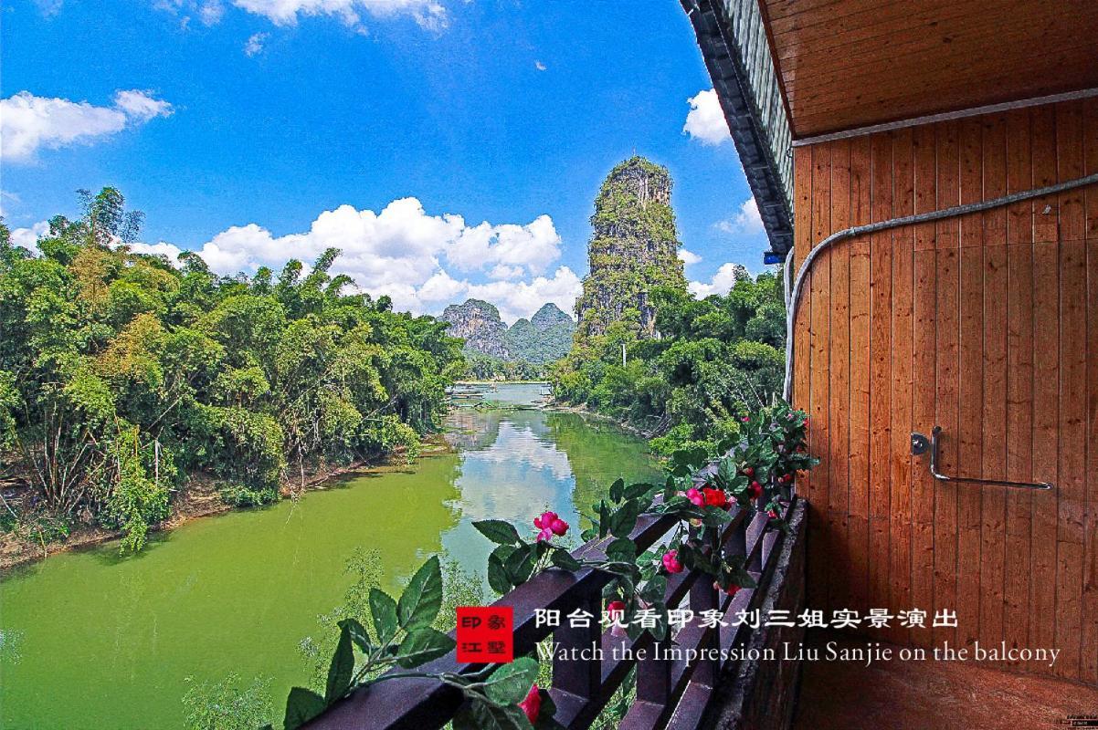 Гостевой дом  Yangshuo Yinxiang Villa  - отзывы Booking