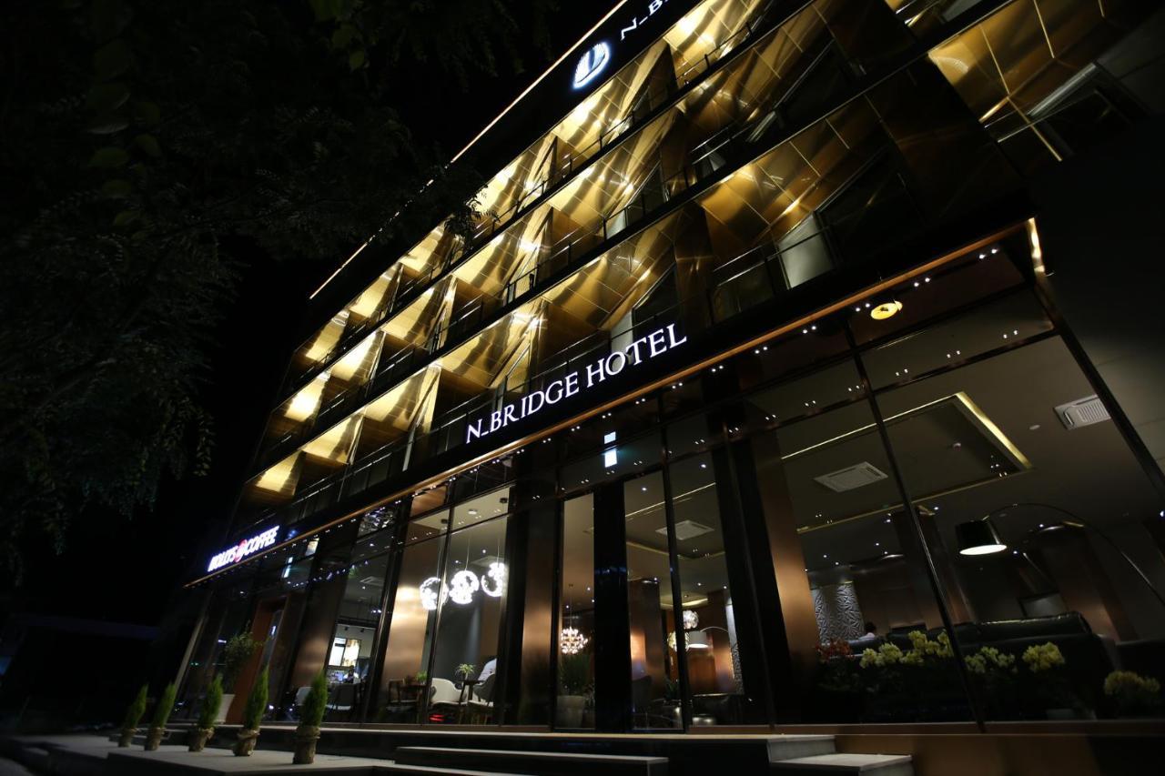 Отель  N Bridge Hotel