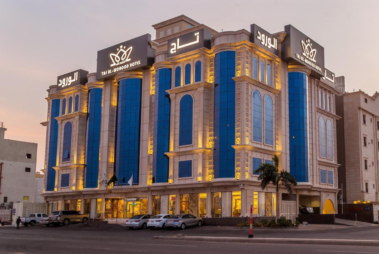 Отель  Taj Al Worood Hotel