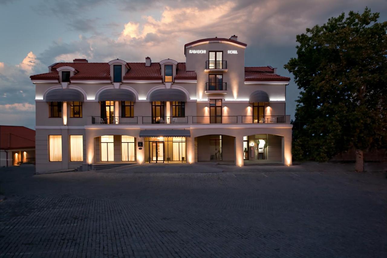 Отель Kabadoni Boutique Hotel