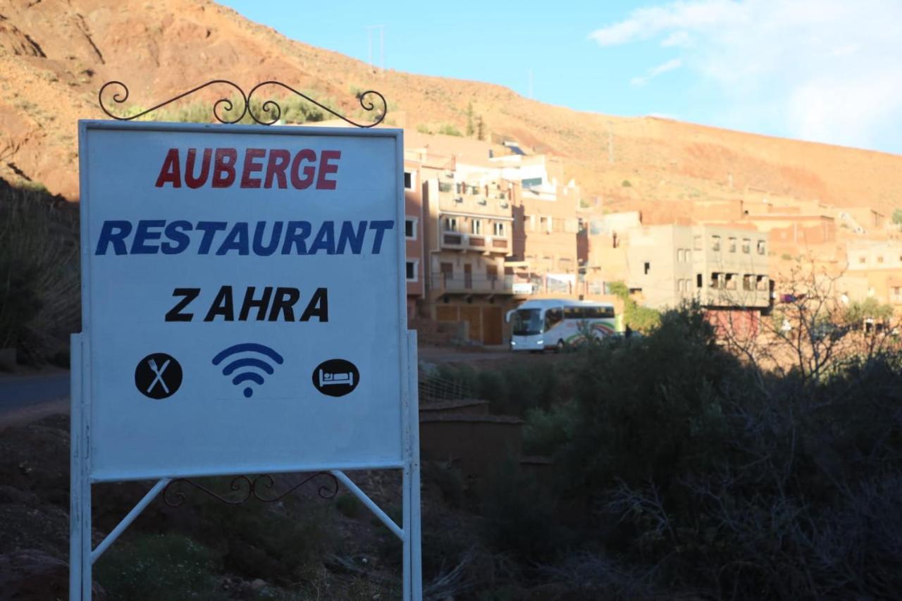 Мини-гостиница  Auberge Restaurant Zahra  - отзывы Booking