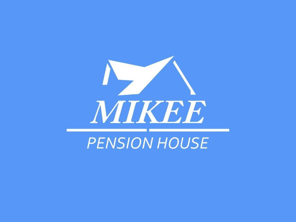 Мини-гостиница  Mikee Pension  - отзывы Booking