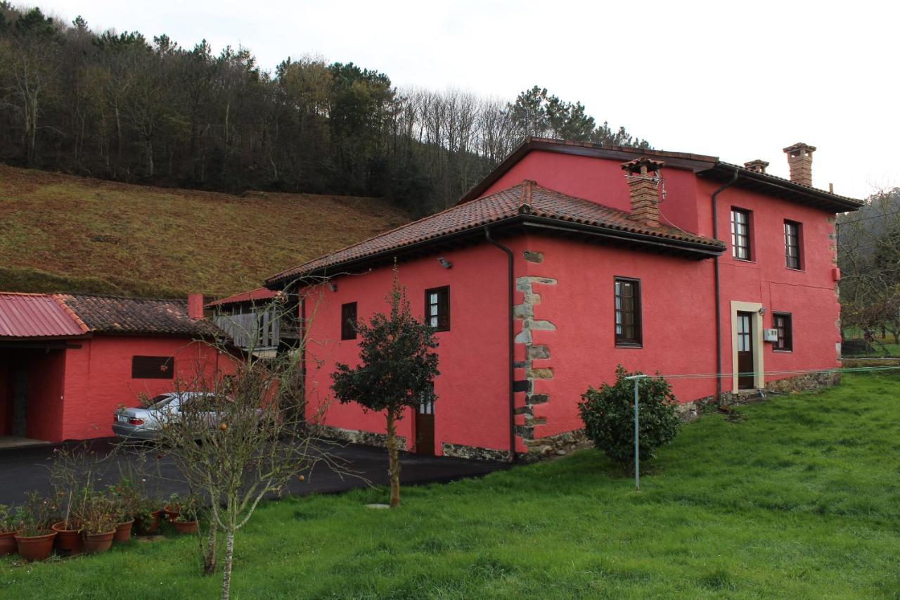 Загородный дом  Casa Rural Ofelia