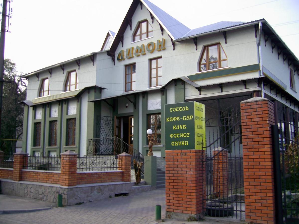 Отель  Lemon  - отзывы Booking